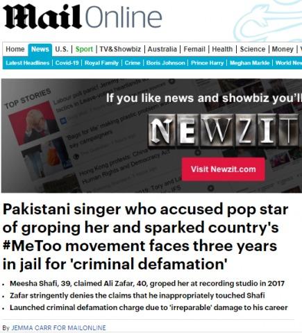Meesha Shafi Denies Fake Reports Of Being Sentenced To Three Years Jail