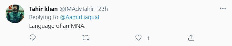 Aamir Liaquat Gets Criticized For His Recent Joke