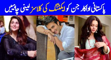 Famous Pakistani Actors Who Need Acting Lessons