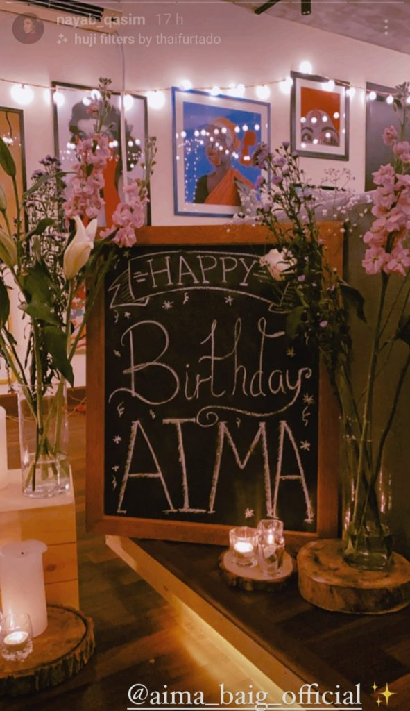 Aima Baig's Birthday Party - Adorable Pictures