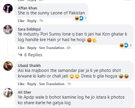 Saba Qamar Balmy Photo Shoot At Beach - Public Criticism