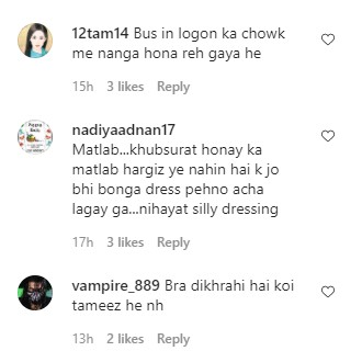 Zara Noor Abbas's Fashion Sense From the Recent Event Remains Incomprehensible For Netizens