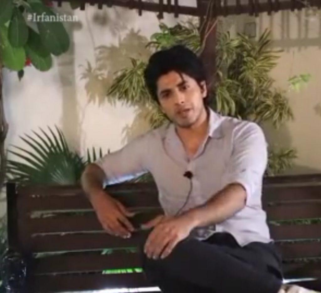 Danyal Zafar Talked About His Character In Baarwan Khiladi