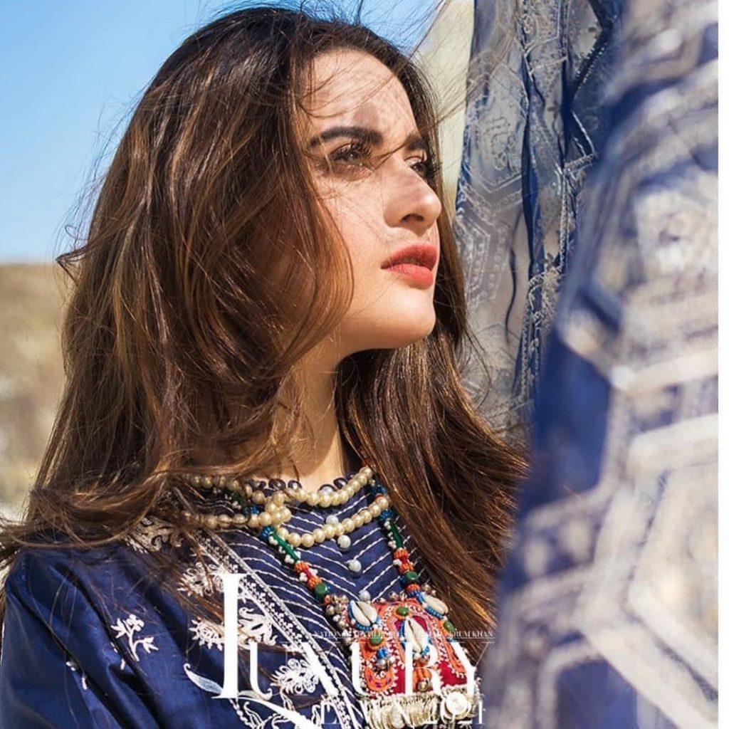 Erum Khan Lawn Collection'21 Featuring Aiman Khan And Minal Khan