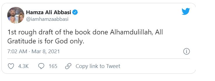 Important Information About Hamza Ali Abbasi's New Book