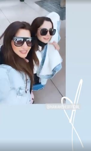 Pictures From Hania Amir's Recent Trip To Las Vegas