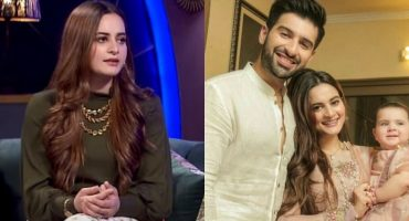 Here Is What Aiman Khan Has To Say About Her Life After Marriage