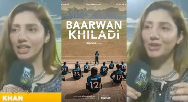 Here Is What Mahira Khan Has To Say About Baarwan Khiladi