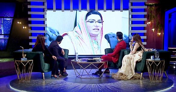 Mani Thinks Firdous Ashiq Awan Should Take Help From Maryam Nawaz's Makeup Artist