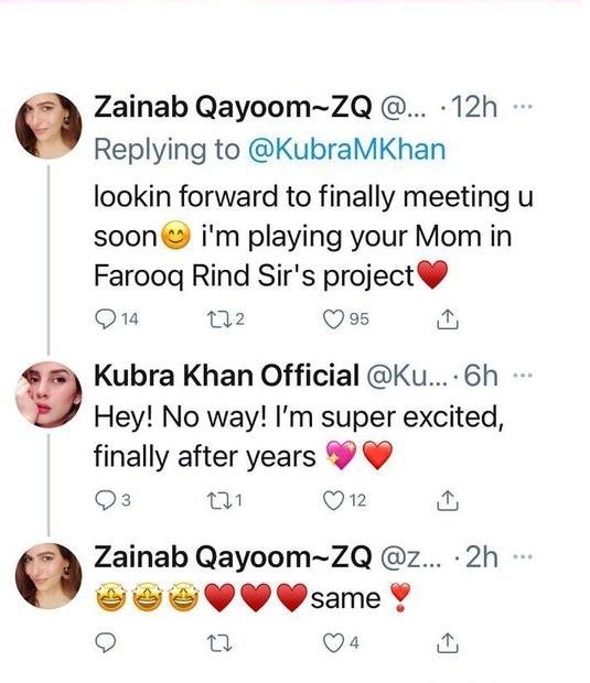 Kubra Khan To Star In Umera Ahmad's New Drama