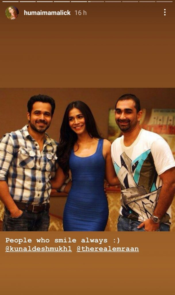 Humaima Malick Wished Birthday To Emraan Hashmi - Shared Throw Back Pictures