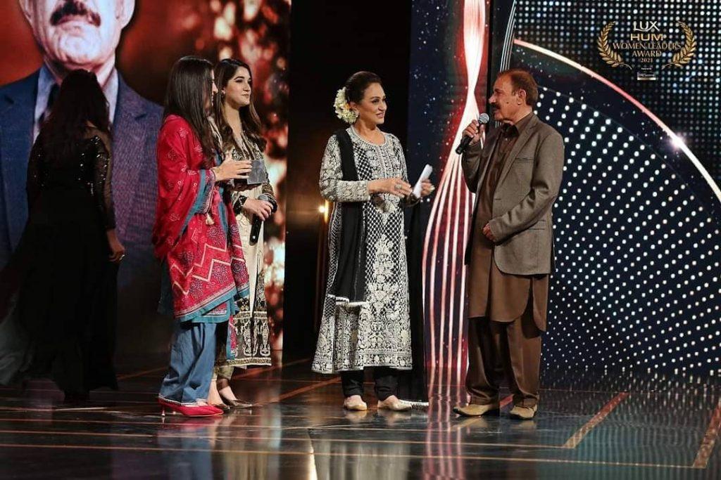 Hum TV Women Leaders Award 2021