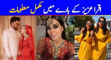 Iqra Aziz - Complete Details - Age, Husband, Dramas, Pics