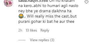 """It's A Wrap For Drama Serial """"Nand"""" - Public Reaction"""