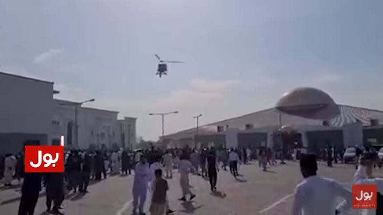 Currency Notes Showered At A Wedding From Helicopter