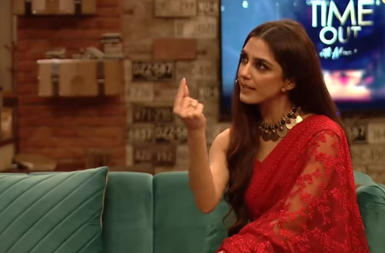 Maya Ali's Review On Aurat March