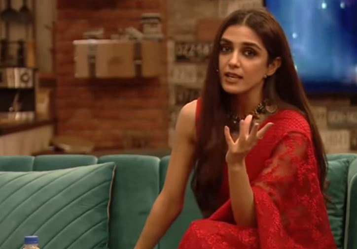 Maya Ali Has A Message For Her Fans