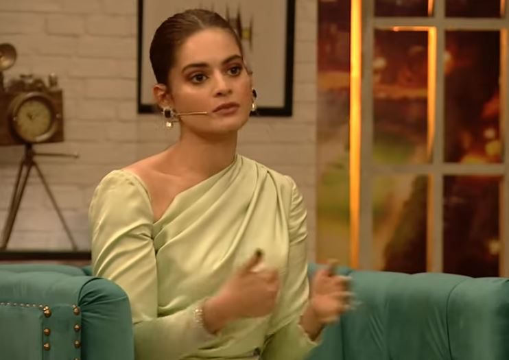 Minal Khan Talks About Her Relation With Ahsan Mohsin Ikram