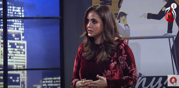 Which Television Host Gave Nadia Khan Tough Competition