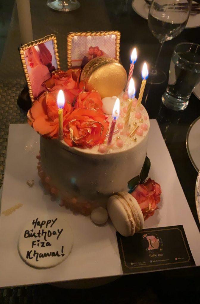 Naimal Khawar Hosted Birthday Dinner For Sister Fiza Khawar