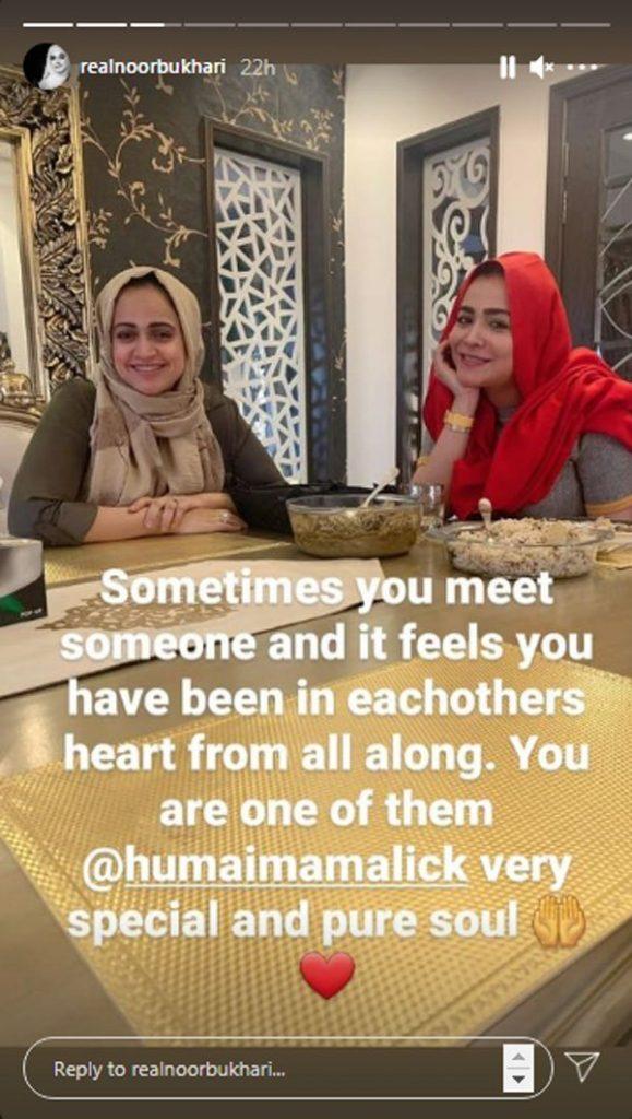 Humaima Malick Wished To Carry Hijab All Her Life