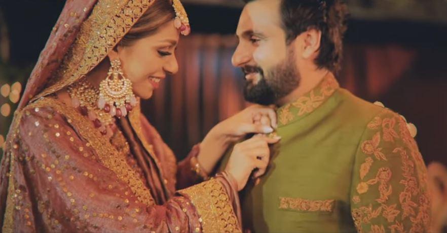 Actress Ramsha Salahuddin's Mayoun Pictures And Videos