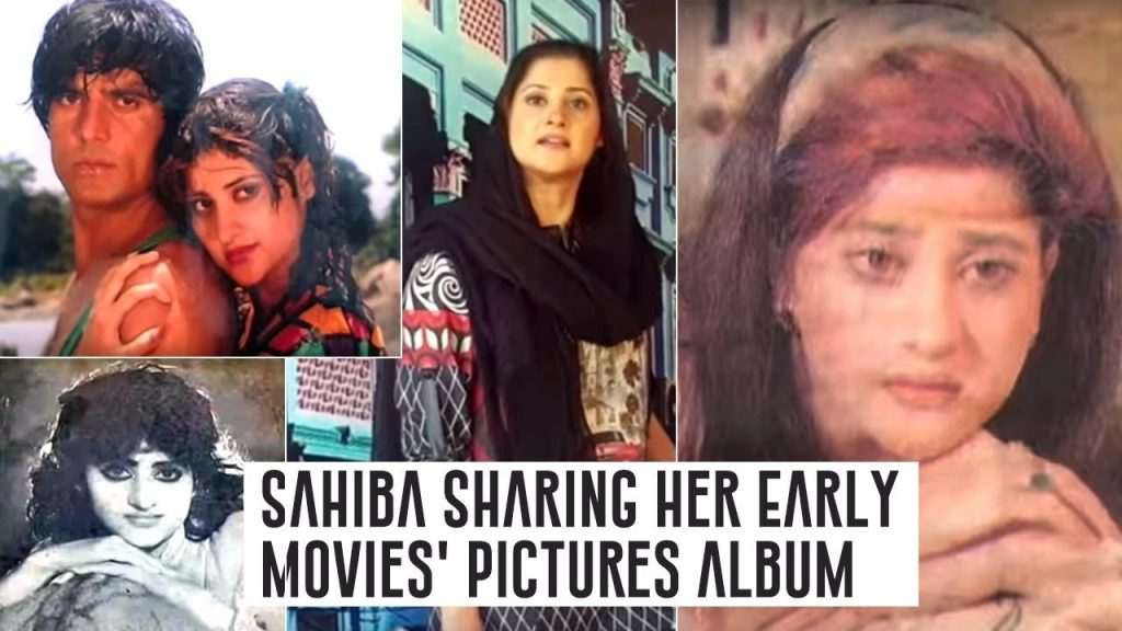 Life Of Sahiba Rambo From Her Childhood Till Now