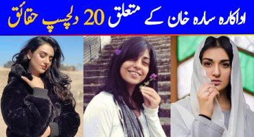 20 Interesting Facts About Sarah Khan