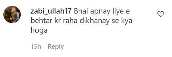 Public Reaction On Shahzad Sheikh's Recent Video