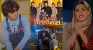 "Upcoming Pakistani Movie ""Rung Do Rangi"" - Trailer Is Out Now"
