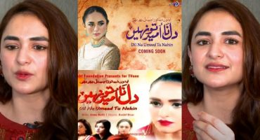 "Yumna Zaidi's Reaction On PEMRA Notice To ""Dil Na Umeed Toh Nahin"""