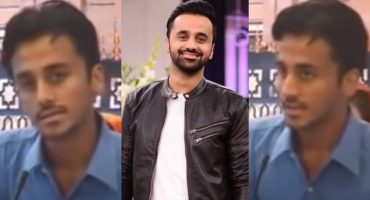 15 Years Old Video Clip of Waseem Badami Went Viral