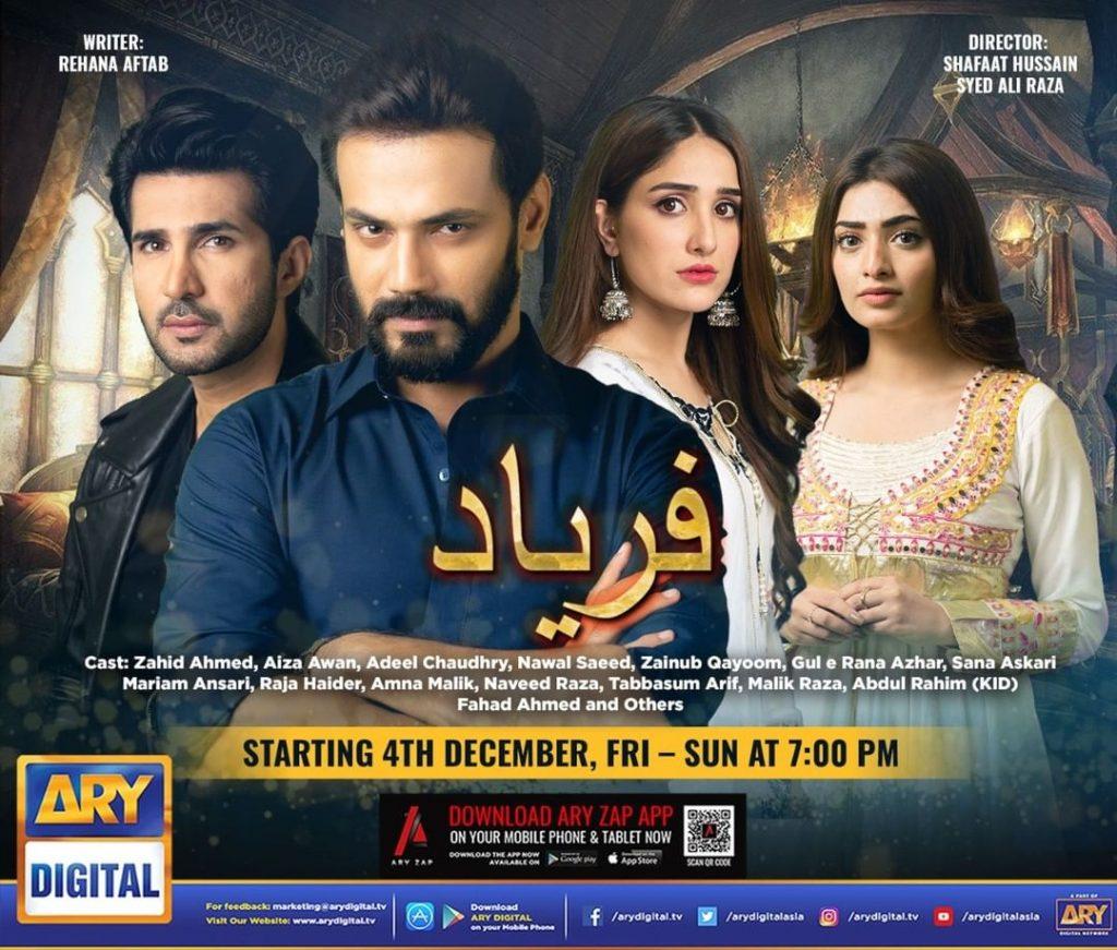 Public Reaction On Faryad Drama Last Episode