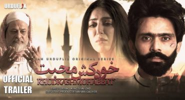Trailer Launch Of Web Series Starring Fawad Alam