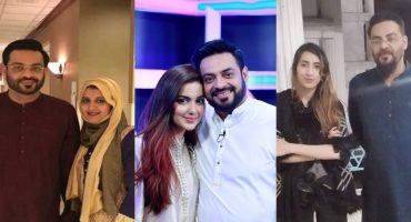 Aamir Liaquat Leaked Video Reveals Shocking Truths