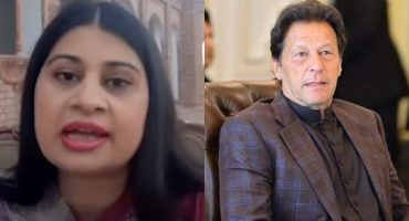 Here Is What Amna Mufti Has To Say About Her Meeting With PM Imran Khan