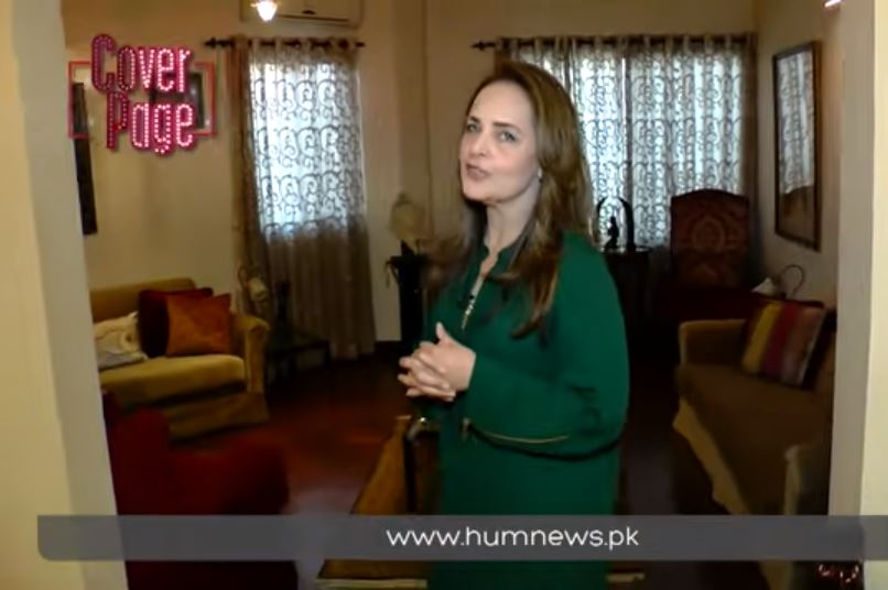 Tour of Hina Khawaja's House - Unseen Pictures