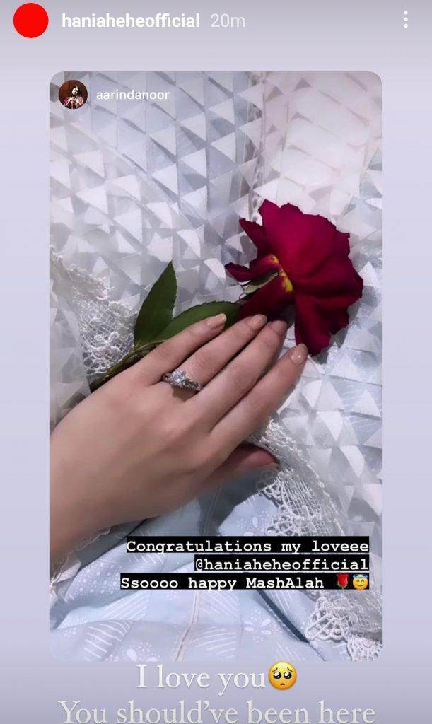 Is Hania Aamir Engaged
