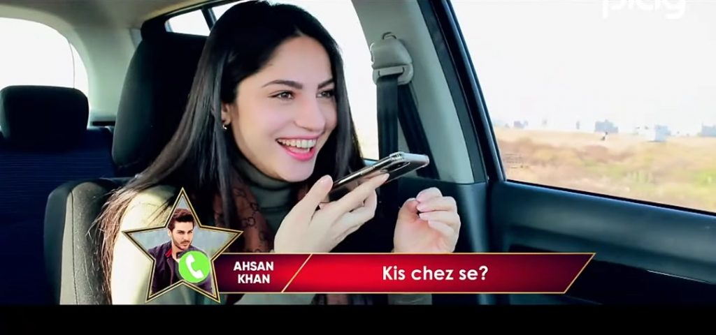 Neelum Muneer's Hilarious Prank With Ahsan Khan Will Make You Laugh