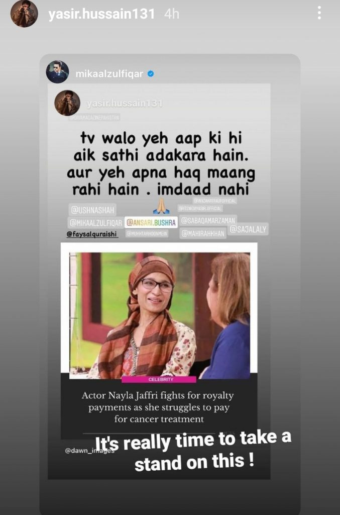 Here is What happened When Yasir Hussain Talked About Naila Jaffery