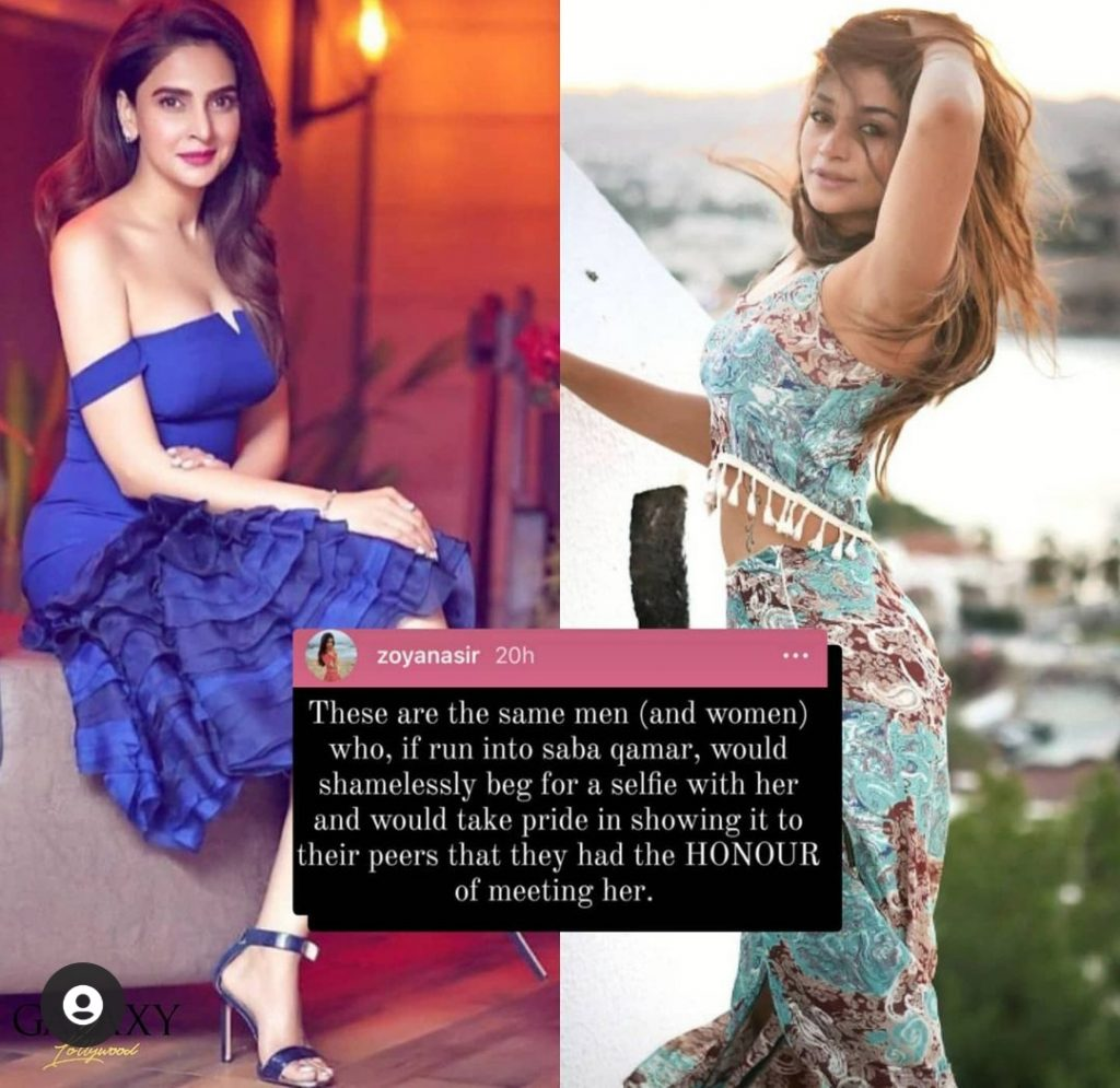 Here Is What Zoya Nasir Has To Say For Saba Qamar Trolls
