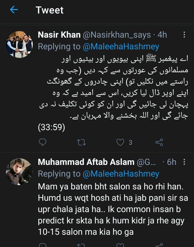 Twitter Thrashes Amna Ilyas on Abandoning Imran Khan As PM