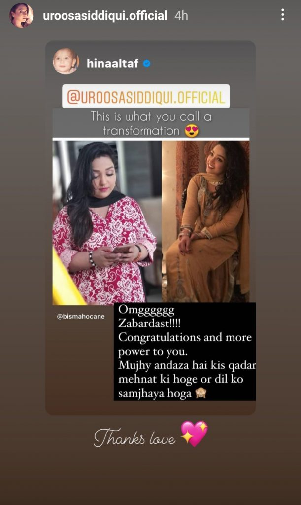 Here Is What Hina Altaf Says About Uroosa Siddiqui Weight Loss
