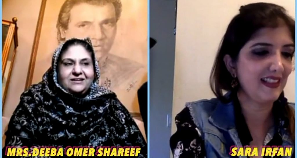 Umer Shareef Talks About His 3 Marriages