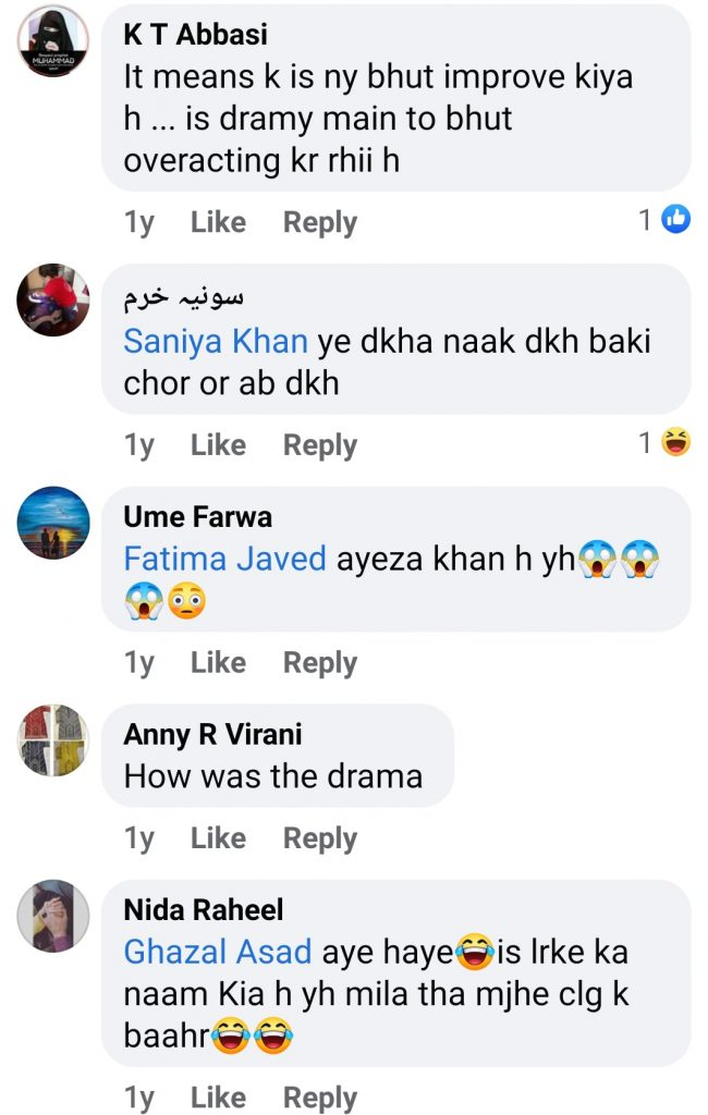 Ayeza Khan's Resurfaced Old Clip Leaves Netizens in Shock