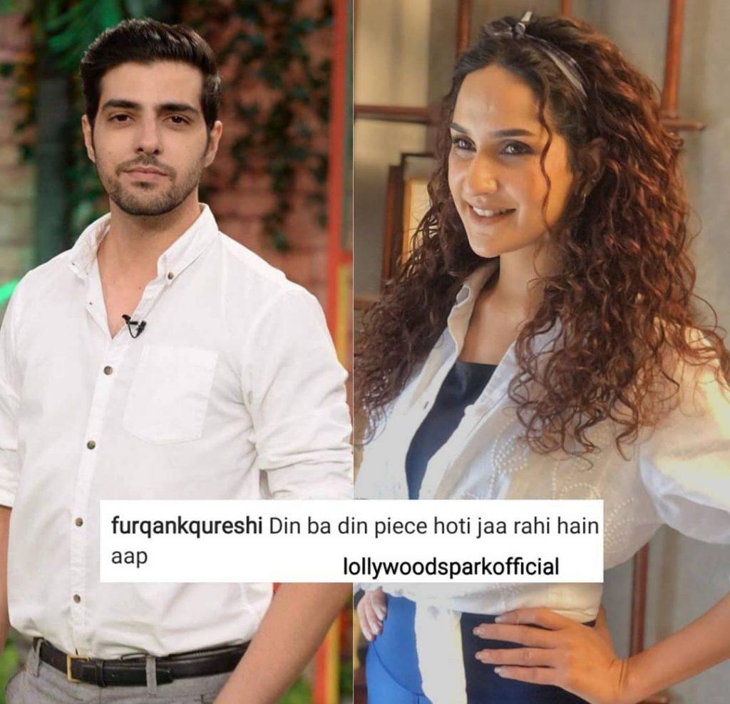 Netizens Find Furqan Qureshi's Praise For Anoushay Abbasi Flirtatious