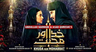 Khuda Aur Mohabbat 3 Episode 10 Story Review - Farhad's Predicament