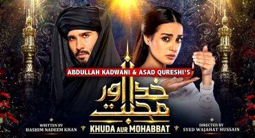 Khuda Aur Mohabbat 3 Episode 9 Story Review - Farhad's Heroic Act