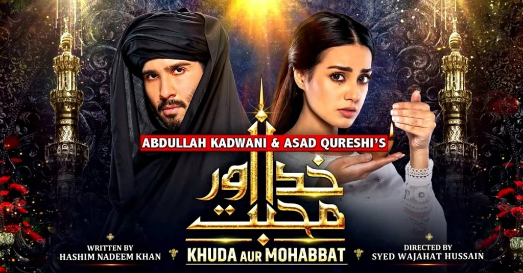 Public Lauds Latest Episode Of Khuda Aur Mohabbat Season 3