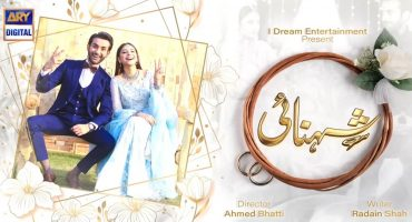 Shehnai Episode 6 & 7 Story Review - An Eventful Wedding